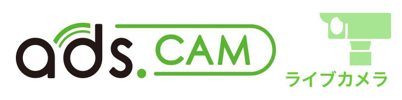 ads.CAM